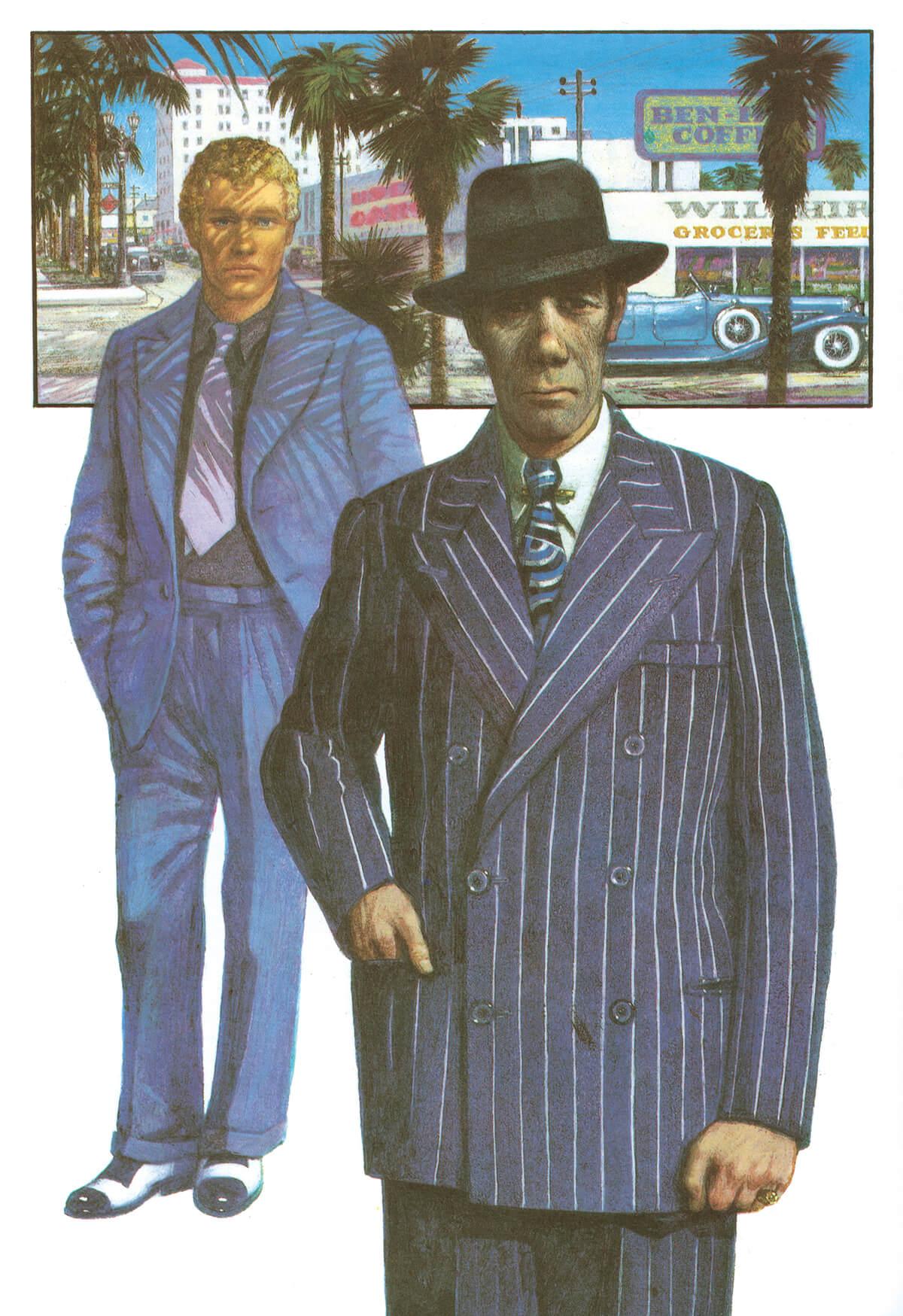 Chandler Symons Adams Great Detectives Marlowe 6