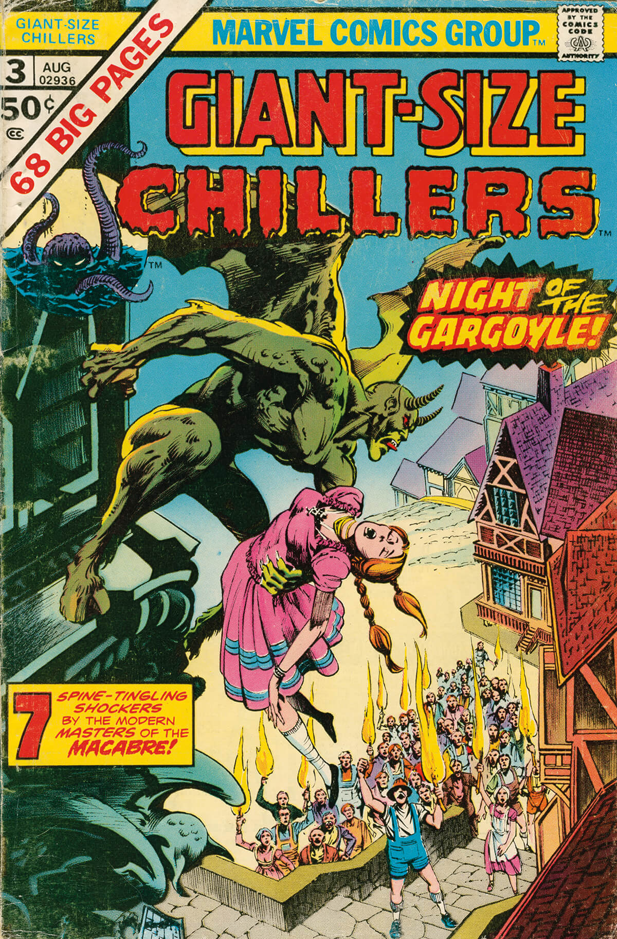 Giant-Size Chillers Cover by Ed Hannigan and Bernie Wrightson